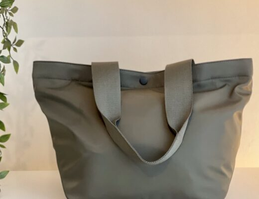 Uniqlo green bag for feature image