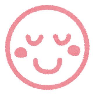 Content face emoji