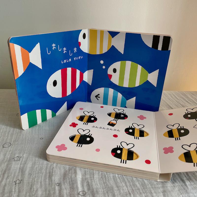 Japapnese Board Books x2 Open