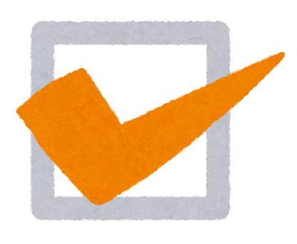 Orange tick box illustration
