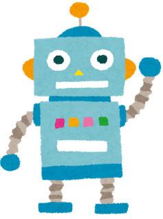 Toy robot illustration