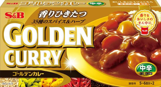 S&B Golden Curry Chukara Japanese Box