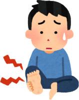 Painful foot illustration